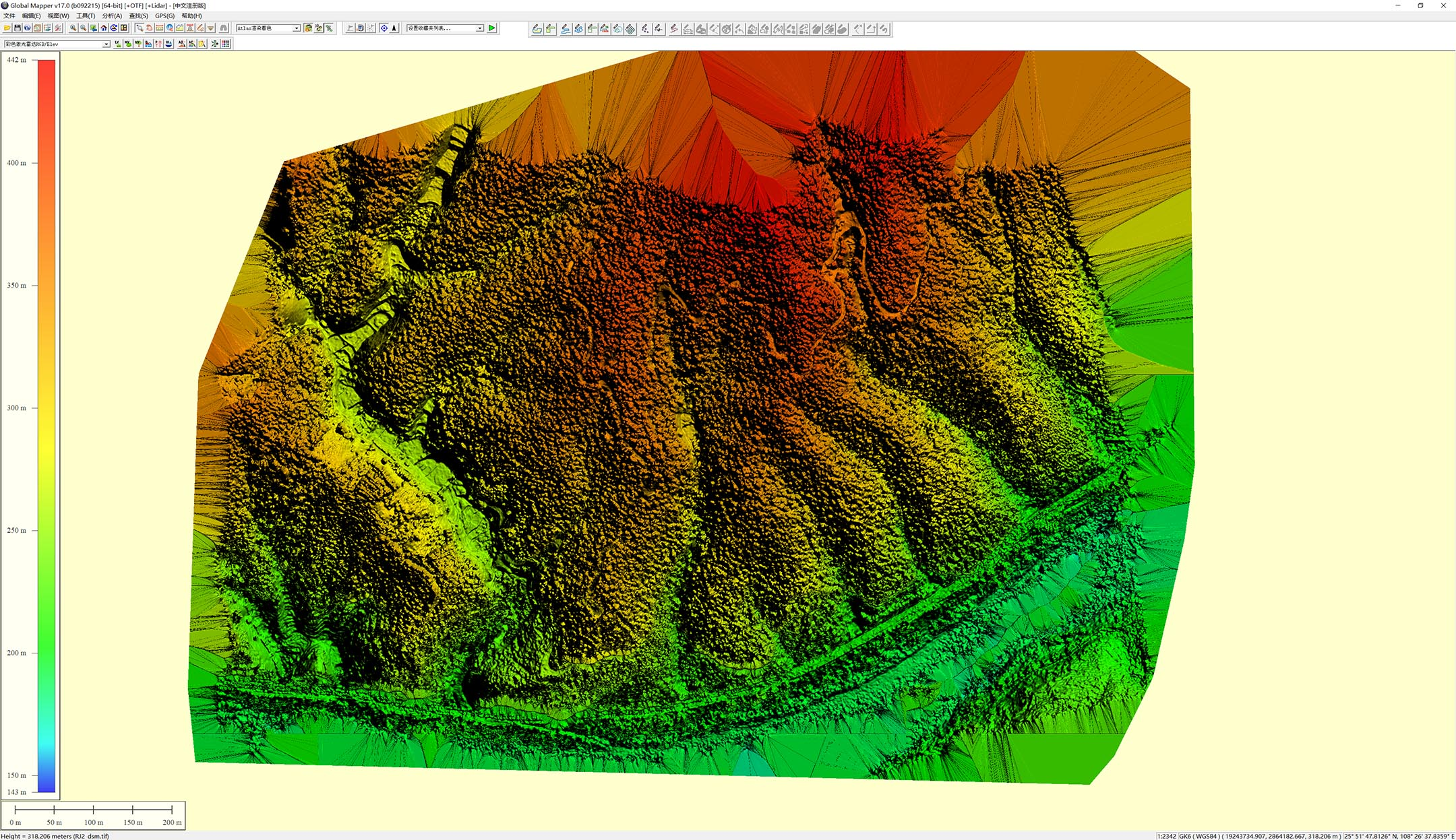 Global Mapper 软件界面